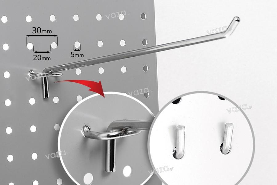 Γάντζος μονός για διάτρητο stand-λαμαρίνα 300 mm
