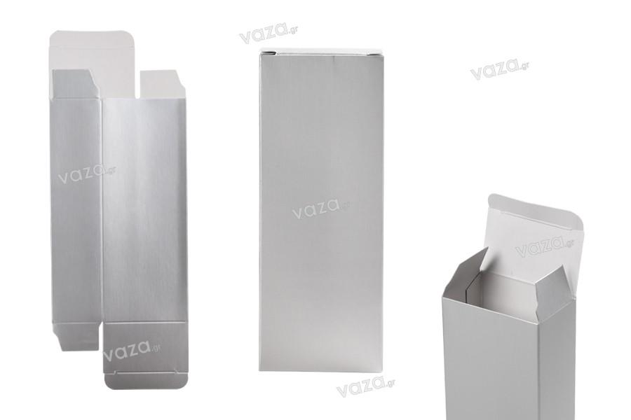 Κουτί για μπουκαλάκι αρωμάτων 50 ml ασημί με διαστάσεις 53x32x140