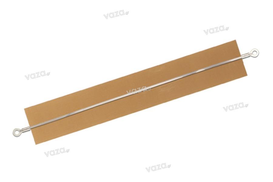 Ανταλλακτικό πανί 210x36 mm και σύρμα 250x2 mm για θερμοκολλητικό χειρός