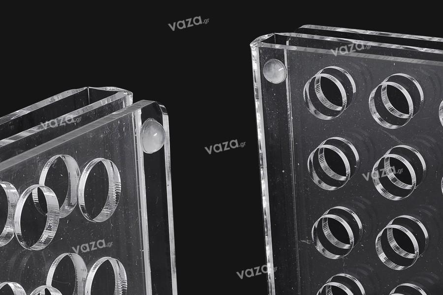 Σταντ (stand) plexiglass 165x120x28 με πόδια σιλικόνης - 24 θέσεων (άνοιγμα τρύπας 18 mm)