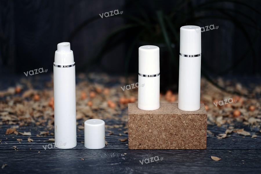 Μπουκαλάκι airless για κρέμα 15 ml πλαστικό λευκό με ασημί ρίγα