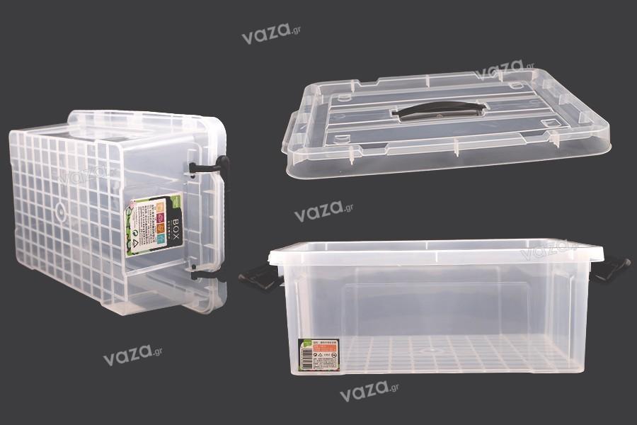 Κουτί αποθήκευσης 440x300x170 mm πλαστικό, διάφανο με χερούλι και κλείσιμο ασφαλείας