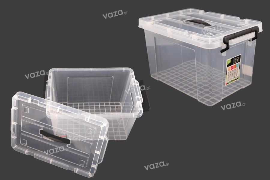 Κουτί αποθήκευσης 425x295x250 mm πλαστικό, διάφανο με χερούλι και κλείσιμο ασφαλείας
