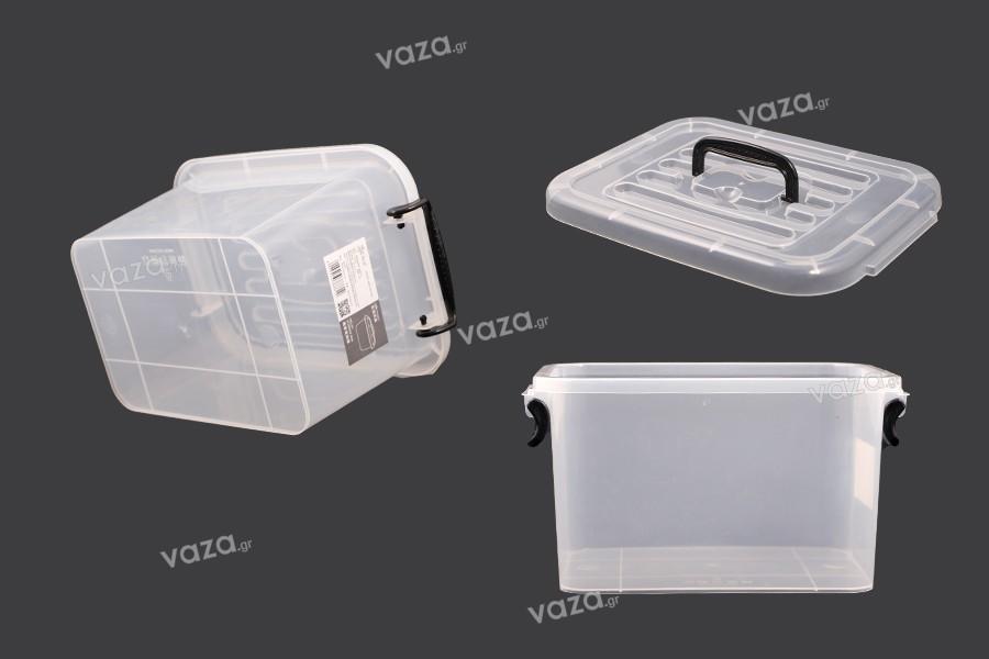 Κουτί αποθήκευσης 280x195x160 mm πλαστικό, διάφανο με χερούλι και κλείσιμο ασφαλείας