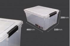 Κουτί αποθήκευσης 460x330x200 mm πλαστικό διάφανο με κλείσιμο ασφαλείας