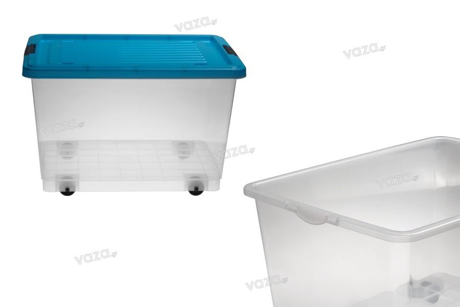 Κουτί αποθήκευσης πλαστικό διάφανο με ρόδες και καπάκι 490x370x310 mm - mix color