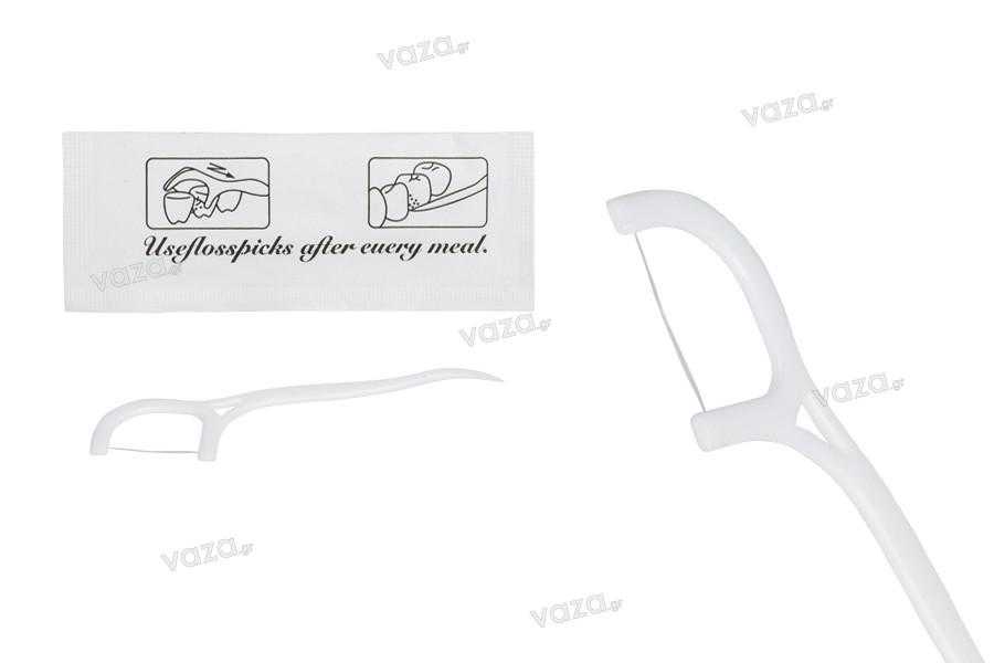 Οδοντογλυφίδες με οδοντικό νήμα με λαβή 7 cm σε ατομική συσκευασία - 100 τμχ