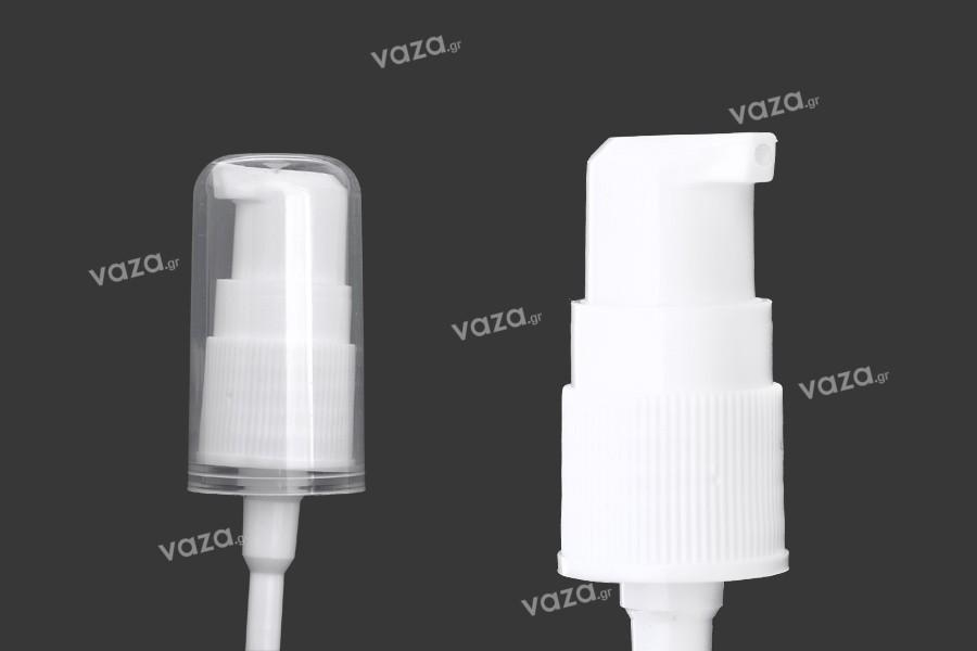 Αντλία για κρέμα PP 18 λευκή με διάφανο καπάκι