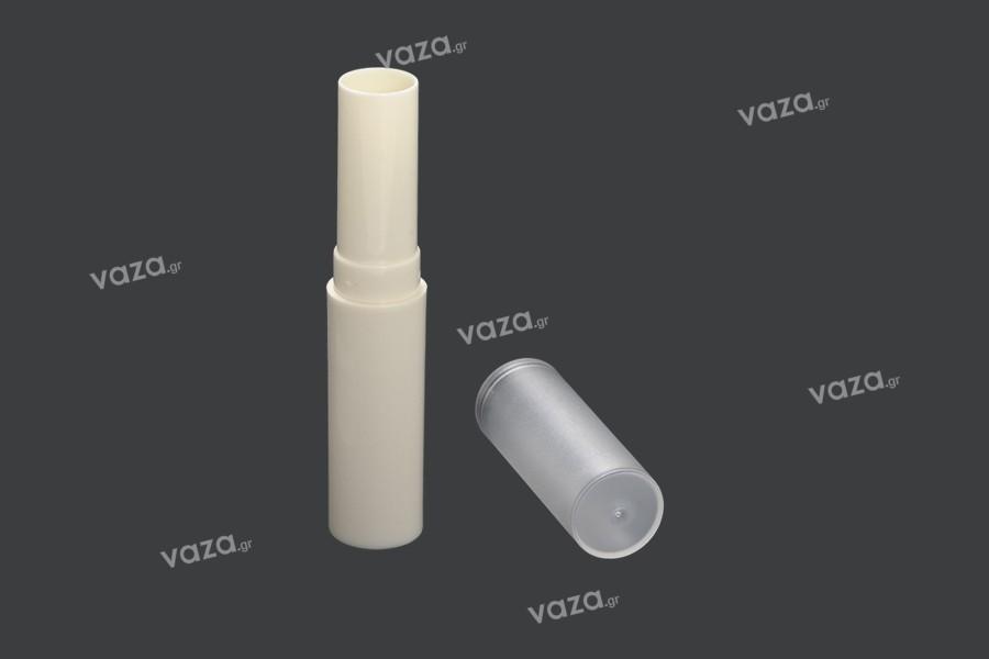 Θήκη για lip balm σε χρώμα κρεμ με διάφανο καπάκι