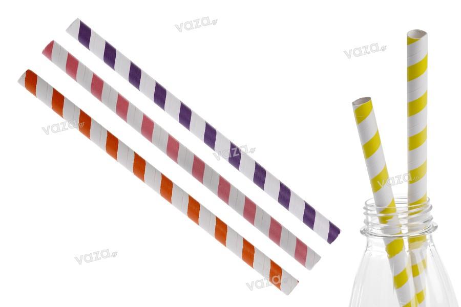 Οικολογικά καλαμάκια χάρτινα 197x10 mm σε διάφορα χρώματα - 50 τμχ