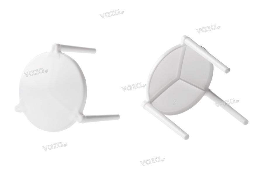 Τραπεζάκι πίτσας πλαστικό λευκό 40x37 mm - 200 τμχ
