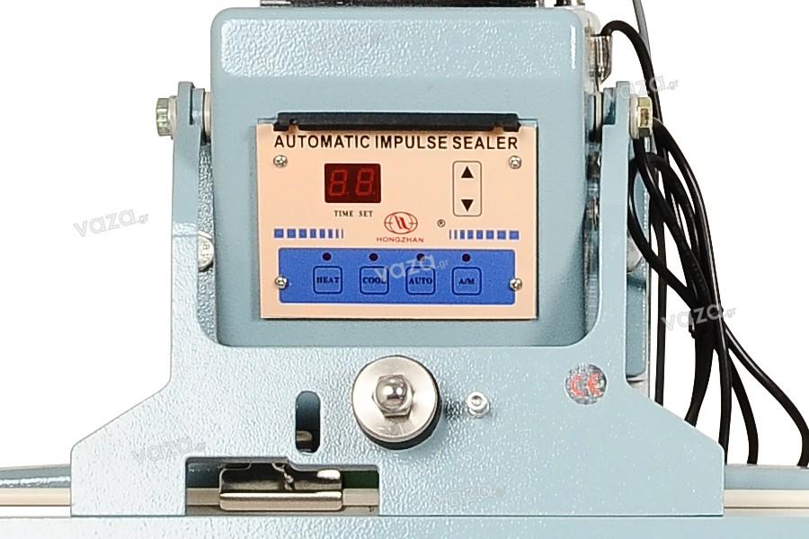 Pied adhésif thermique avec fermeture électromagnétique (pour sacs et Doy Pack) - longueur de soudure (verticale) 47 cm