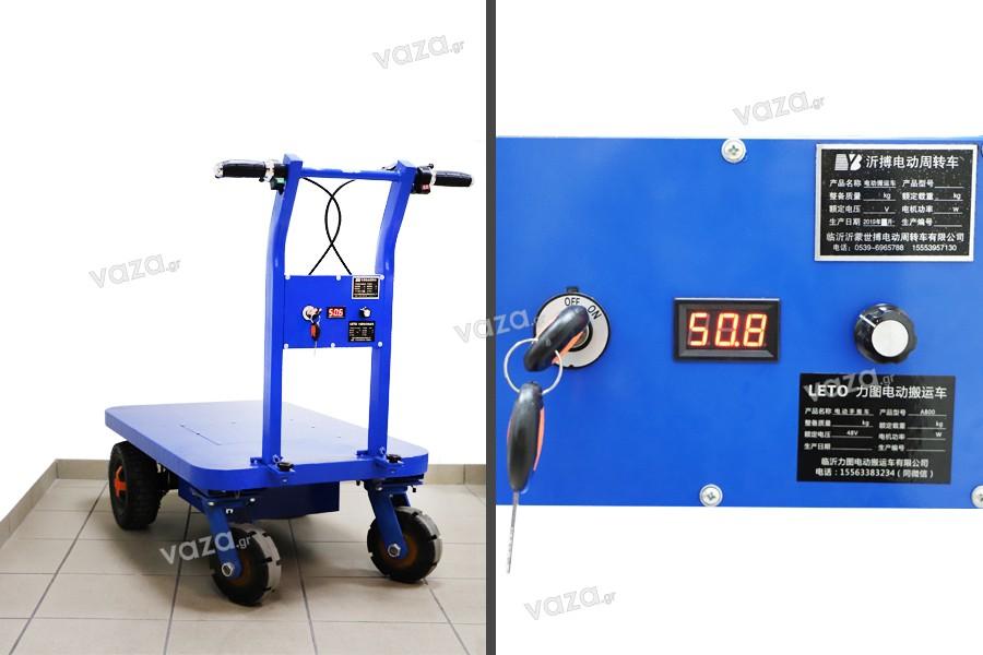 πλατφόρμα μεταφοράς φορτίων σε μπλε χρώμα - έως 500 kg