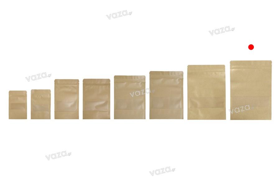 """Σακουλάκια κραφτ τύπου Doy Pack, με κλείσιμο """"zip"""" και παράθυρο, εσωτερική και εξωτερική διάφανη επένδυση και δυνατότητα σφράγισης με θερμοκόλληση 200x50x295 mm - 100 τμχ"""