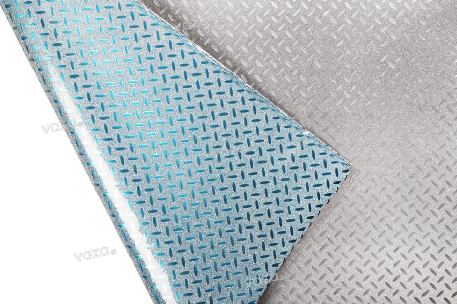 Σελοφάν περιτυλίγματος μεταλιζέ 50x70 cm σε ποικιλία χρωμάτων - 20 τμχ