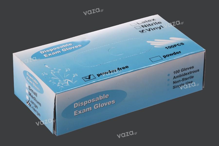 Γάντια βινυλίου μιας χρήσης χωρίς πούδρα (powder free) διάφανα σε μέγεθος XX-Large - 100 τμχ