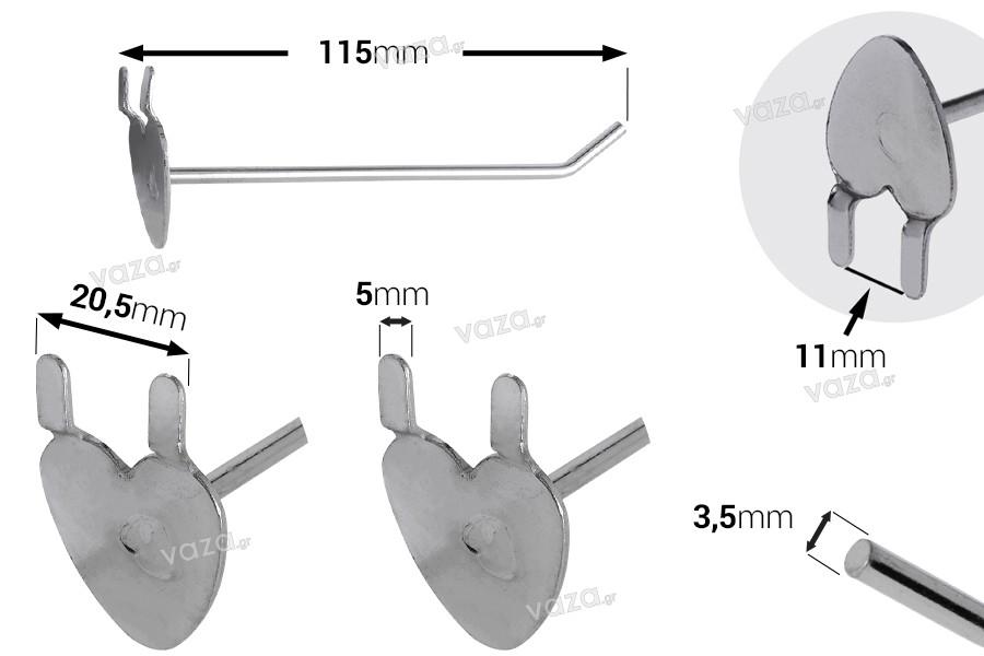 Γάντζος μονός (καρδιά) 115 mm διάτρητης λαμαρίνας