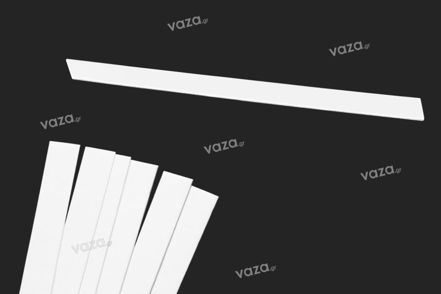 Χαρτάκια αρωματοποιού 140x8 mm - πακέτο 500 τεμαχίων