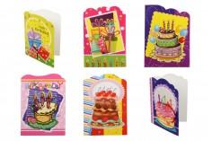 Ευχετήριες κάρτες γενεθλίων - 120 τμχ (διαφορετικά σχέδια)