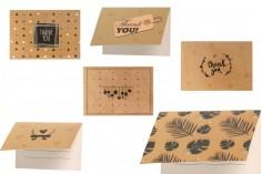 Ευχετήριες χάρτινες κάρτες σε διάφορα σχέδια - 120 τμχ