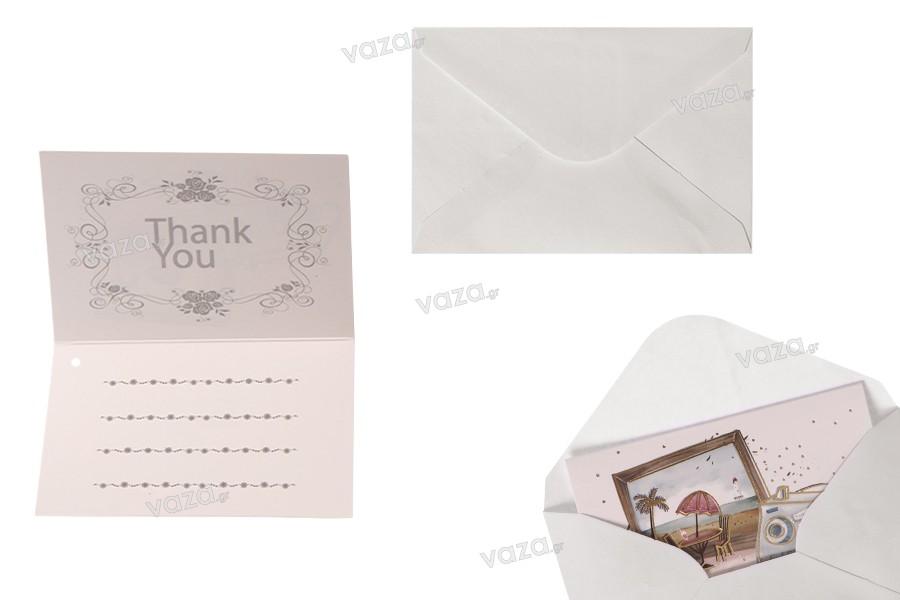 Ευχετήριες χάρτινες κάρτες - 120 τμχ (διαφορετικά σχέδια)