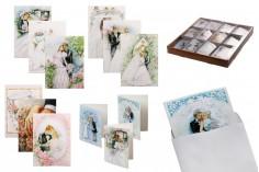 Ευχετήριες κάρτες Γάμου - 120 τμχ (διάφορα σχέδια)