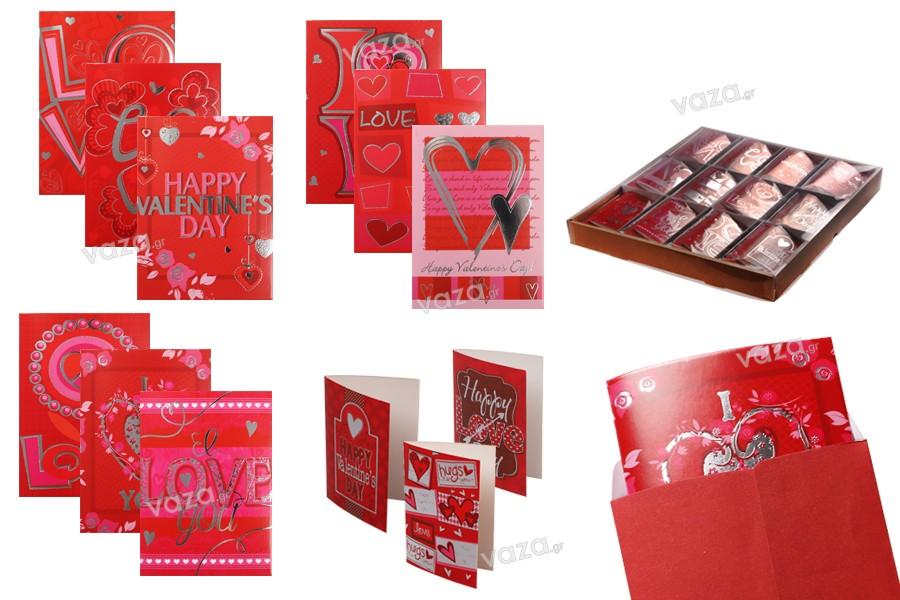 Κάρτες ευχών Αγίου Βαλεντίνου - 120 τμχ (διάφορα σχέδια)