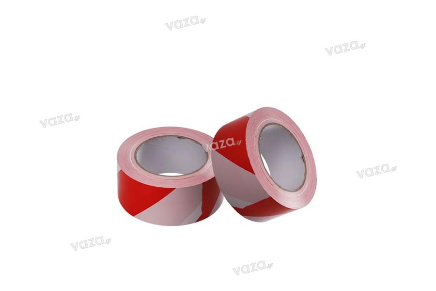Ταινία σήμανσης πλαστική με πλάτος 50 mm - Ένα τεμάχιο (ρολό) 200 μέτρων