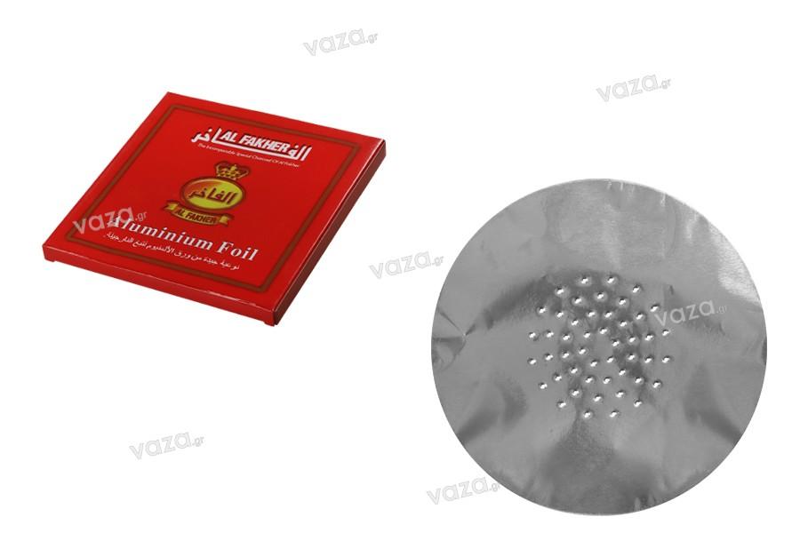 Αλουμινόχαρτο με τρύπες για ναργιλέ - 50 τμχ