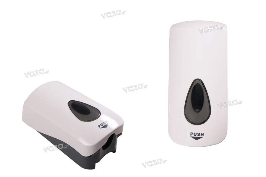 Συσκευή κρεμοσάπουνου 1000 ml πλαστική για κοινόχρηστους χώρους και μπάνια