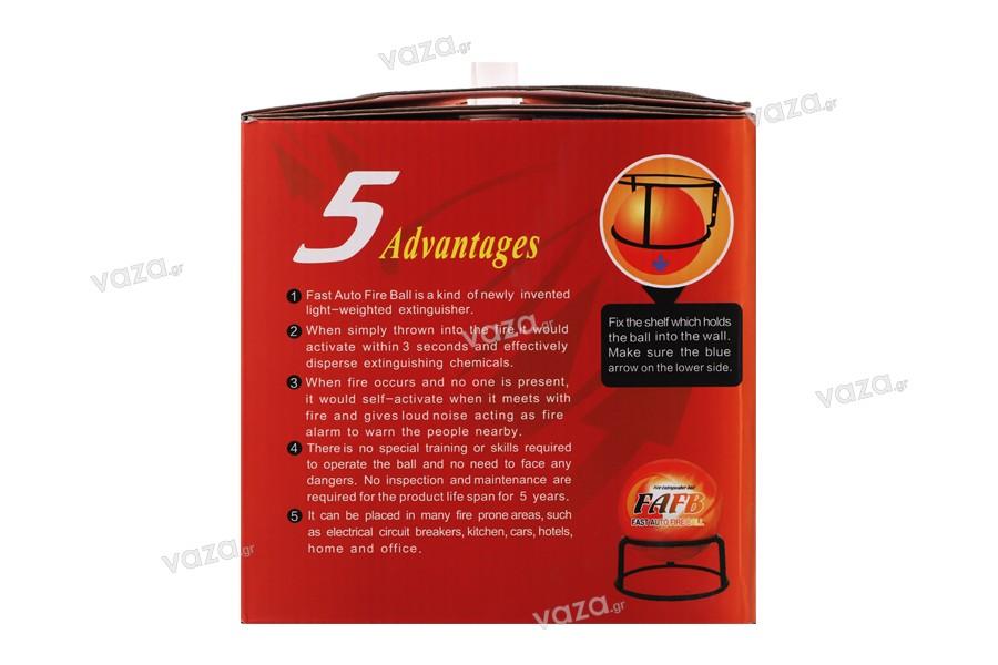 Μπάλα πυρόσβεσης - αυτόματος πυροσβεστήρας (1,3 kg)