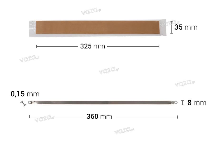 Ανταλλακτικό πανί 325x35 mm και σύρμα 360x8 mm για θερμοκολλητικό χειρός