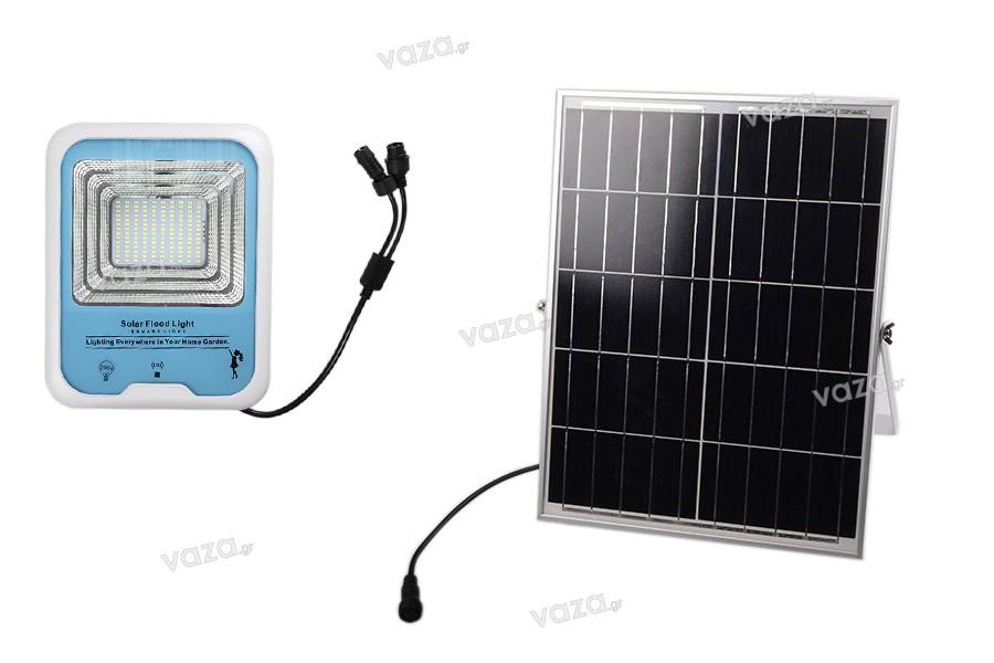Σύστημα ηλιακού φωτισμού - προβολέας LED 200 W εξωτερικού χώρου με δύο πάνελ