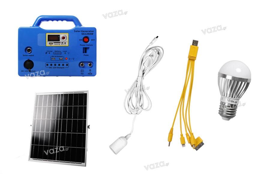 Αυτόνομο φορητό σύστημα - γεννήτρια ηλιακής ενέργειας με πάνελ 50 W