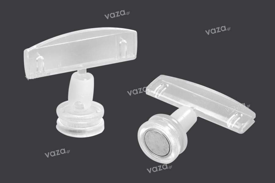 Στήριγμα με μαγνήτη για καρτέλες τιμών και μηνυμάτων 46 mm