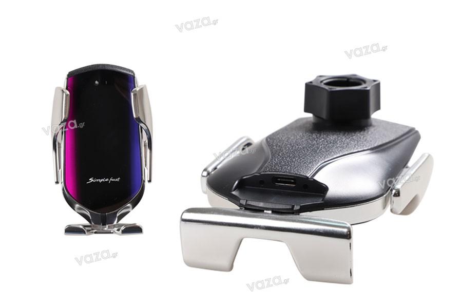 Βάση κινητού για αυτοκίνητο με ασύρματη φόρτιση
