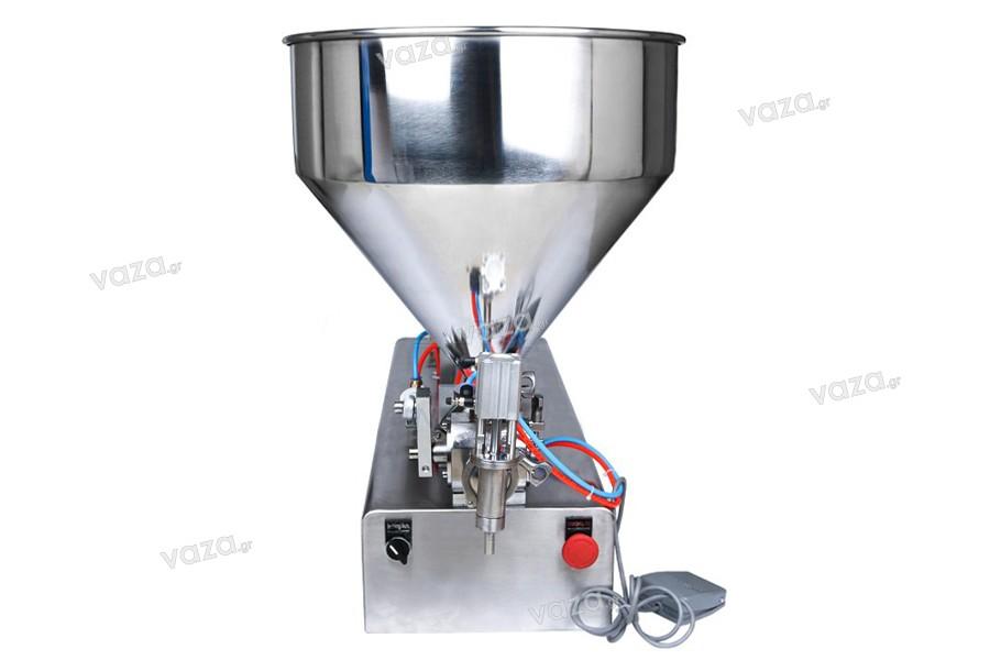 Ογκομετρική μηχανή πλήρωσης - γεμίσματος υγρών (100-1000 ml)