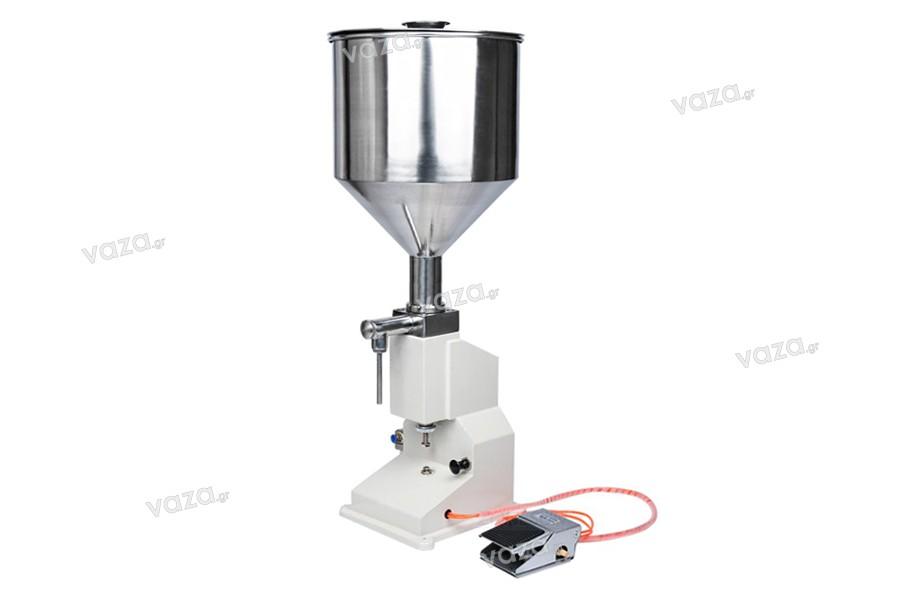 Μηχανή γεμίσματος δοχείων για κρέμες με τη χρήση πεπιεσμένου αέρα  (50 ml)