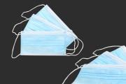 Μάσκες προστασίας προσώπου μιας χρήσης (non-medical) - 50 τμχ