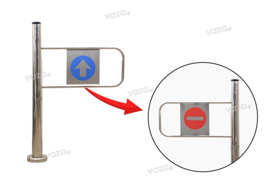Μηχανισμός διέλευσης - Πινακίδα σήμανσης και απαγόρευσης εισόδου μεταλλική με βάση στήριξης