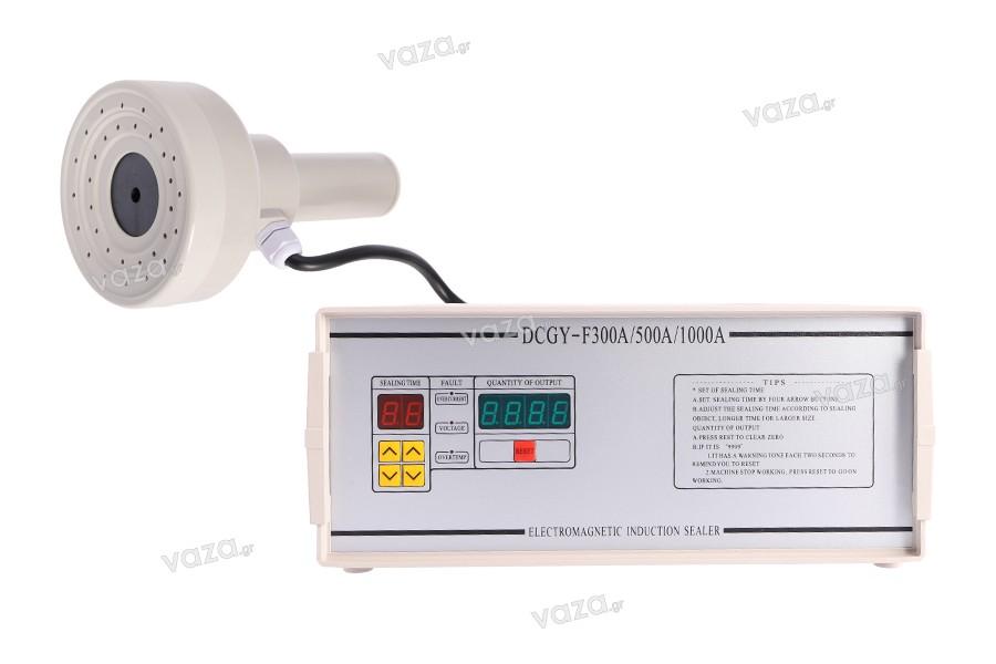 Φορητή συσκευή για τη σφράγιση - κλείσιμο παρεμβυσμάτων αλουμινίου