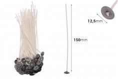 Φυτίλι κερωμένο μήκους 150 mm από βαμβακερό και χάρτινο πυρήνα (διάμετρος βάσης: 12,5 mm)