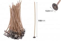 Φυτίλι μήκους 150 mm βαμβακερό κερωμένο (διάμετρος βάσης: 12,5 mm)