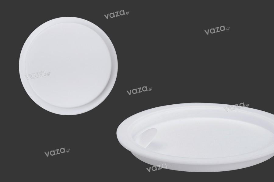 Joint en plastique pour pots de crèmes (59,7 mm)