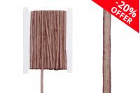 Διακοσμητική τρέσα γκρο από λινάτσα δίχρωμη μπεζ-καφέ 7 mm πλάτος (10 μέτρα το τεμάχιο)