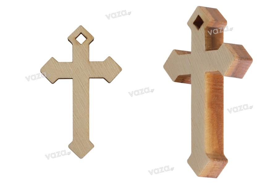 Σταυρουδάκια με τρύπα ξύλινα διακοσμητικά - 25 τμχ