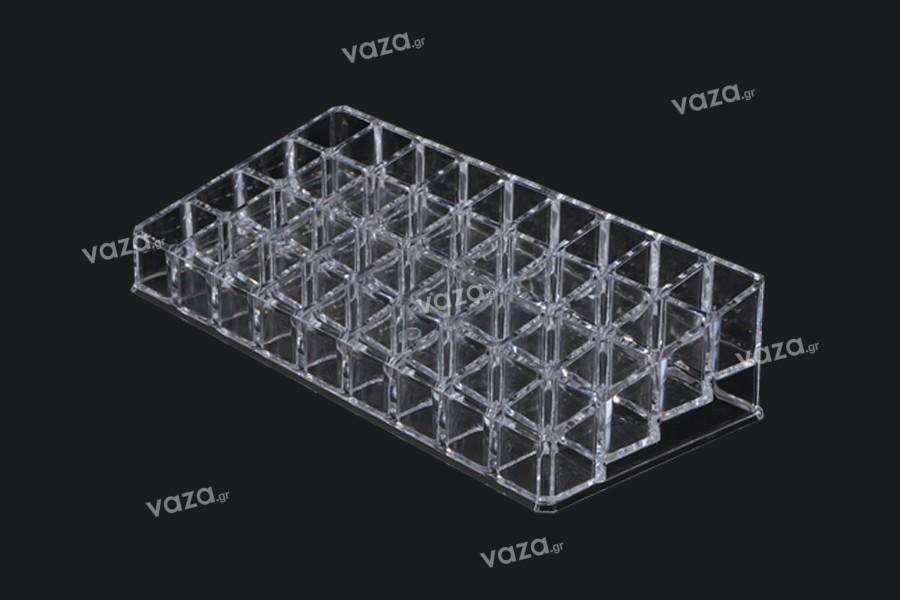 Σταντ (stand) ακρυλικό 205x120x60 mm - 4 επίπεδα (36 θέσεις)