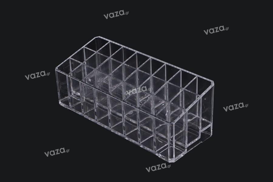 Σταντ (stand) ακρυλικό 230x90x80 mm - 3 επίπεδα (24 θέσεις)