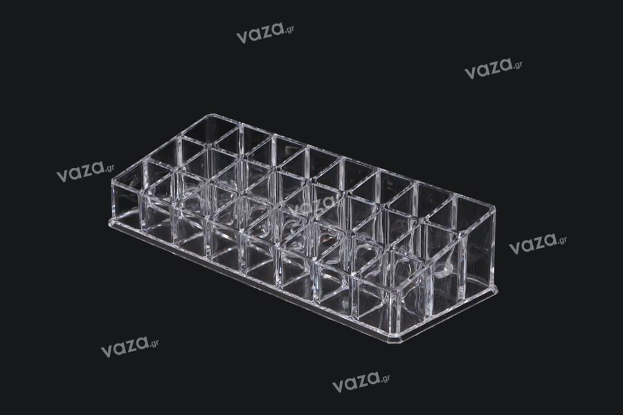 Σταντ (stand) ακρυλικό 220x90x50 mm - 3 επίπεδα (24 θέσεων)