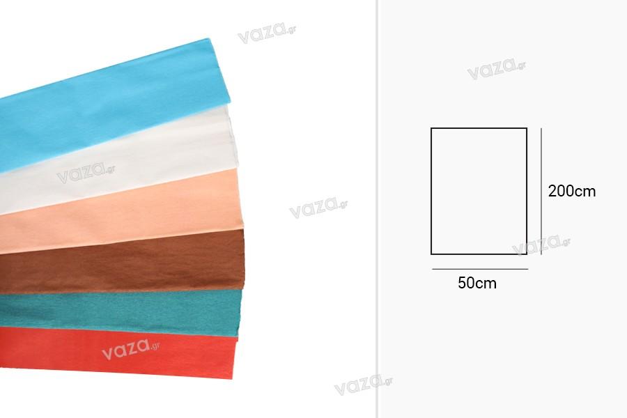 Χαρτί κρεπ 50x200 cm σε ποικιλία χρωμάτων - 10 τμχ